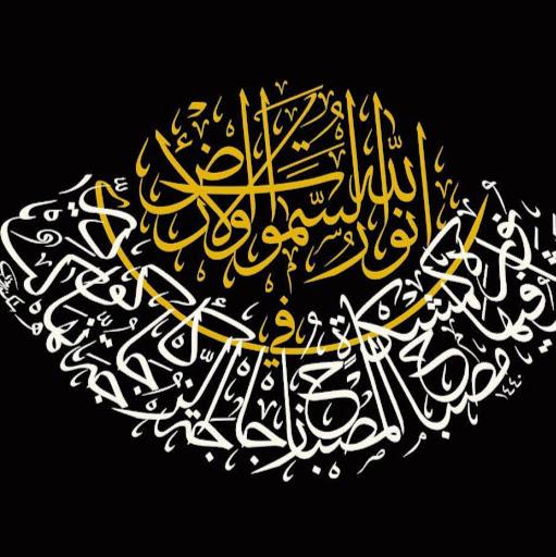 الله هو الغفور الرحيم نحن عباد الرحمن