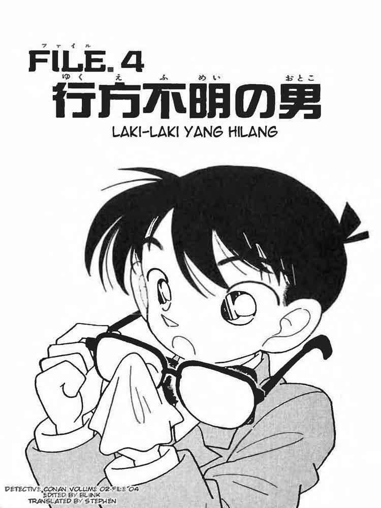 01 0001 2 Detective Conan   013 Laki Laki Yang Hilang