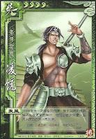 New Ling Tong