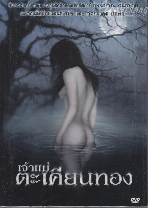Free Thai Adult Movies 80