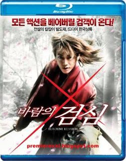 Download - Samurai X - BDRip 720p + Legenda