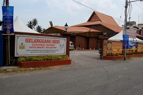 Gelanggang-Seni-Art-Centre