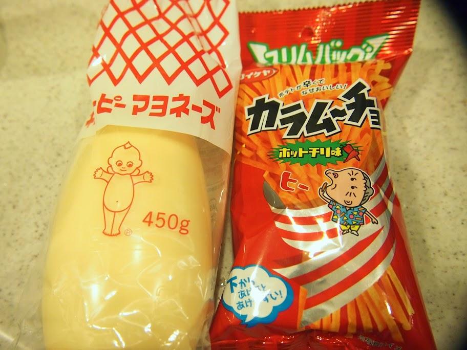 カラムーチョ×人参のサラダ