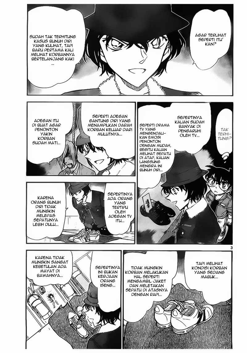 Detective Conan 769 Page 3