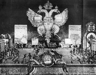Фейерверк 1 января 1704 года