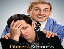 فيلم Dinner for Schmucks