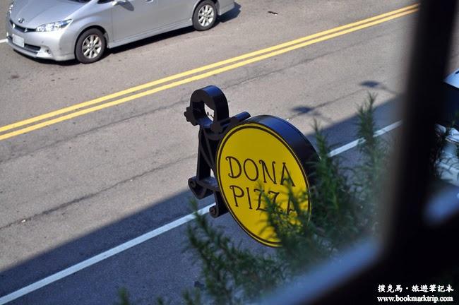 朵那披薩Dona Pizza