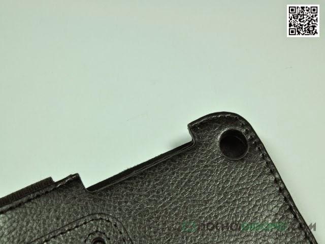 Bao da Asus Memo Pad 8 ME181CX da sần ( nhét trong )