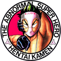 Manga Scan Ultimate!! Hentai Kamen [eng]
