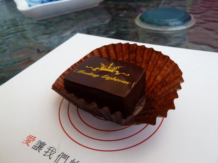 南投美食推薦-埔里必買辦手禮【18度C巧克力工廠】