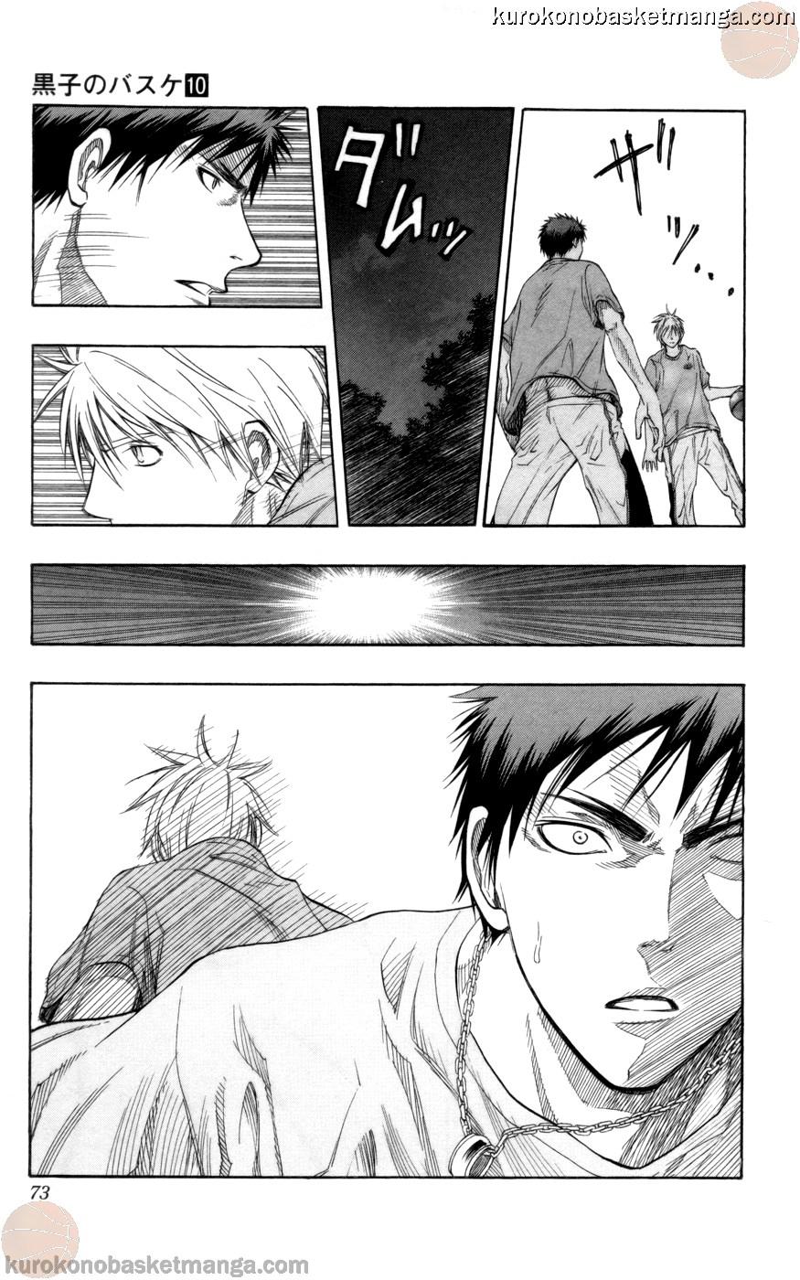 Kuroko no Basket Manga Chapter 84 - Image 07