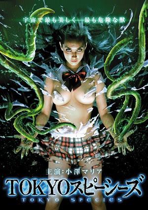 Tokyo Species (2012) – Maria Ozawa – Phim kinh dị +18
