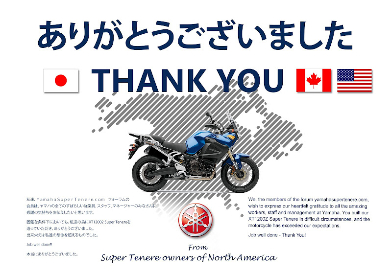 Poster in appreciation to Yamaha workers