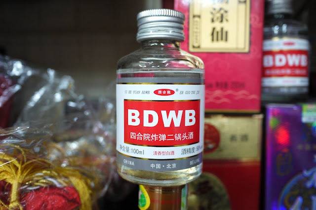 bottle of BDWB erguotou alcohol in China