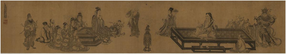 Лю Суннянь, «Архат», 12 век нашей эры — кровать, подставка для ног, топчан