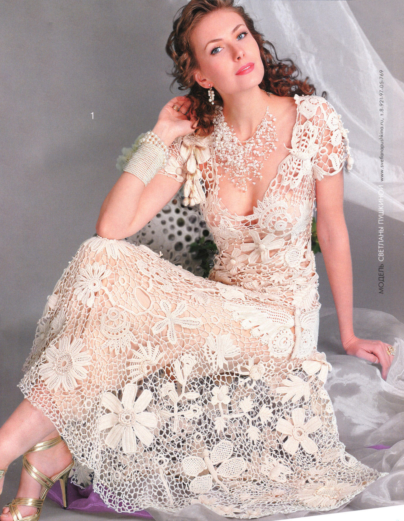 Celtic Wedding Dress Patterns To Sew 97 Simple