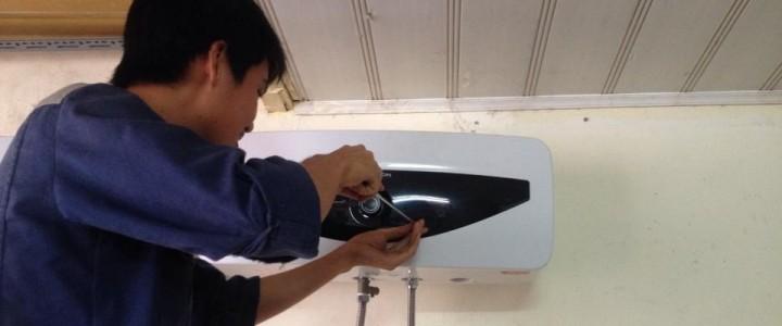 Sửa bình nóng lạnh tại nhà - Rada - Dịch vụ quanh ta