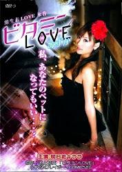 Vitamin Love Mizuka 18+