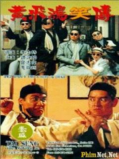 Hoàng Phi Hùng Tiểu Truyền - Once Upon A Time A Hero In China - 1992