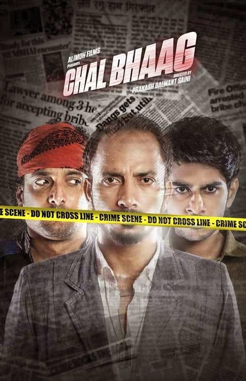 Poster Of Hindi Movie Chal Bhaag (2014) Free Download Full New Hindi Movie Watch Online At Alldownloads4u.Com