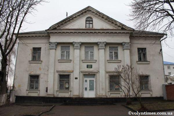 """""""Будинок вчителя"""" на вулиці Шевченка, 14 Фото І.Шворака"""