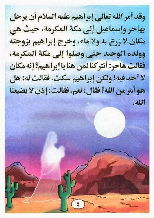www.ward2u.com-ola-aleslam-4.jpg