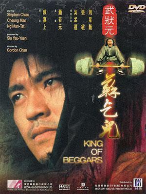 TrE1BAA1ng-NguyC3AAn-TC3B4-KhE1BAA5t-Nhi-1992-King-Of-Beggars-1992