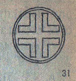 История развития формы креста %25D0%259A%25D0%25BE%25D0%25BF%25D0%25B8%25D1%258F%2520img058