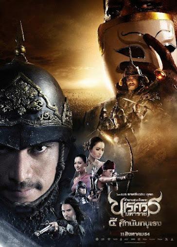 King Naresuan 4 ตำนานสมเด็จพระนเรศวรมหาราช 4 ศึกนันทบุเรง HD [พากย์ไทย]