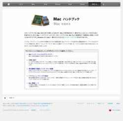 mac101_46