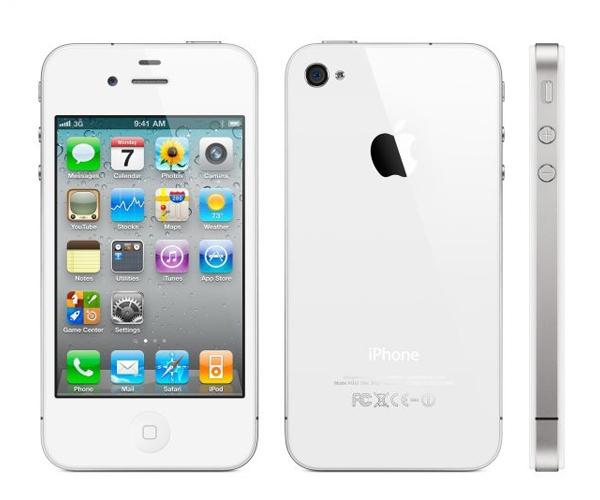 Apple iPhone 4 màu đen, trắng quốc tế bản 16G