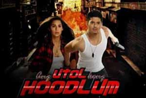 Ara Mina in: Ang Utol Kong Hoodlum