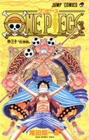 One Piece tomo 30 descargar