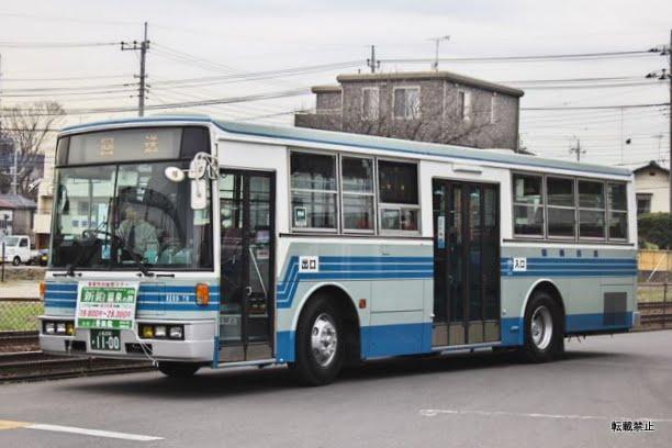 9289TR