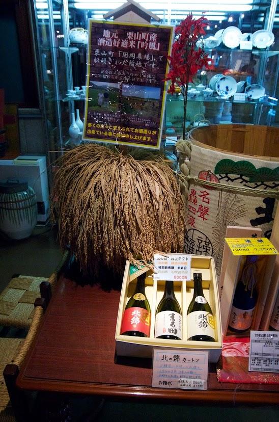 酒造好適米「吟風」で醸す