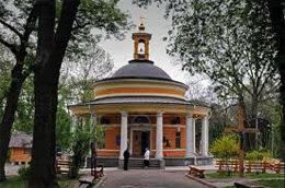 Askoldova mohyla in Kyiv