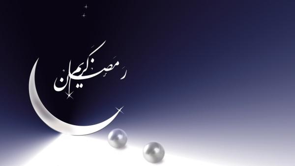 Ramadhan 2014 wallpaper, bulan sabit metalik berlatar biru