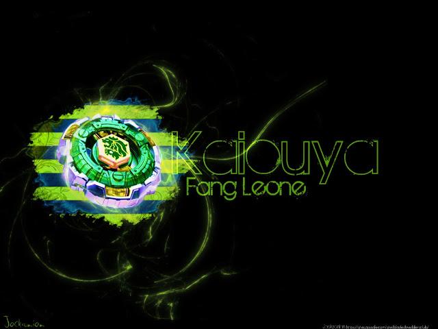 [Image: Kaiouya%252520background.jpg]
