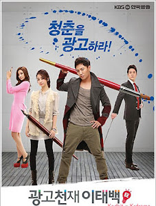 Thiên Tài Quảng Cáo Lee Tae Baek - Advertising Genius Lee Tae Baek poster