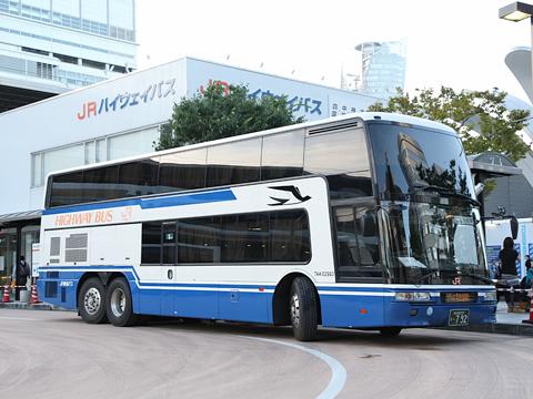 JR東海バス「ドリームなごや1号」 744-02993