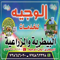 ايمن السامعي shared this via