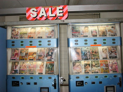Majalah I Vending Machine or Jidohanbaiki (自動販売機) di Jepang
