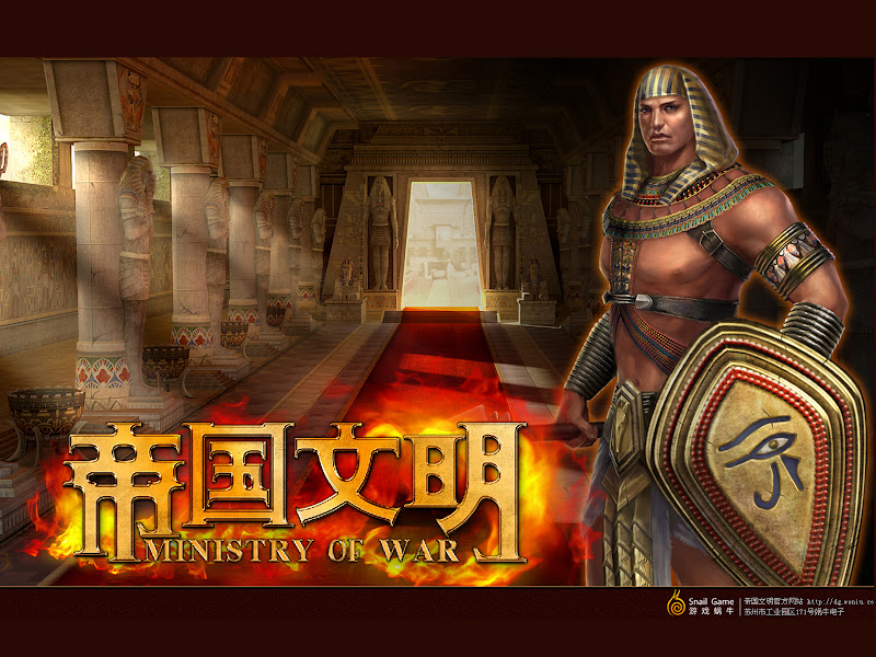 Hình nền Thời Đại Văn Minh phiên bản Trung Quốc - Ảnh 7