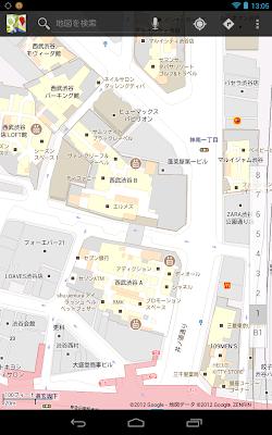 Nexus7 05 GoogleMaps 01