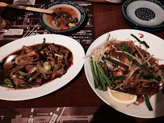 タイ料理/新大久保 ソムオー