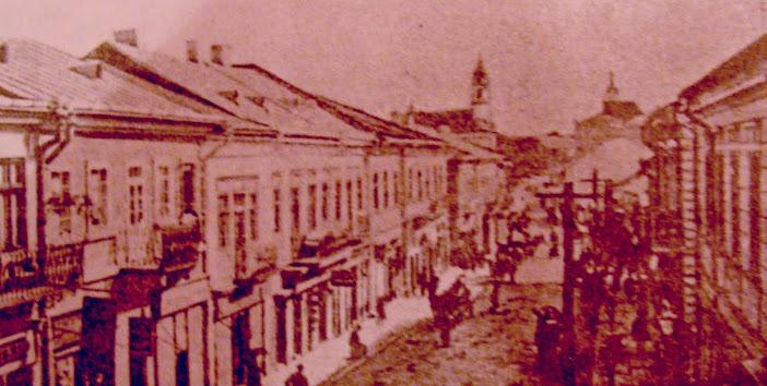 Strada Mare a Sucevei. Imagine din 1920