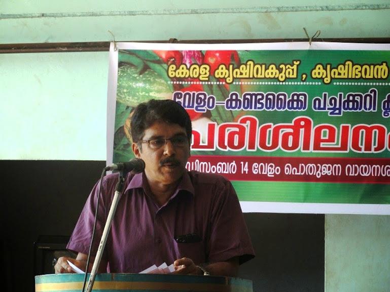 Dr. P.Jayarajan (Director KVK Kannur) - Inaugural speech