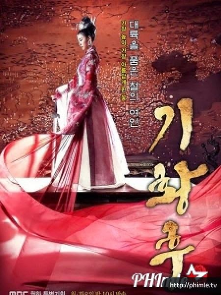 Hoàng Hậu Ki