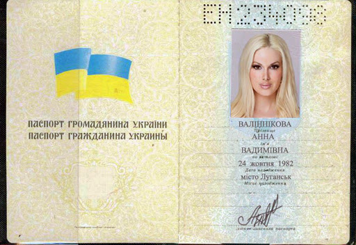 Scam Ukraine passport