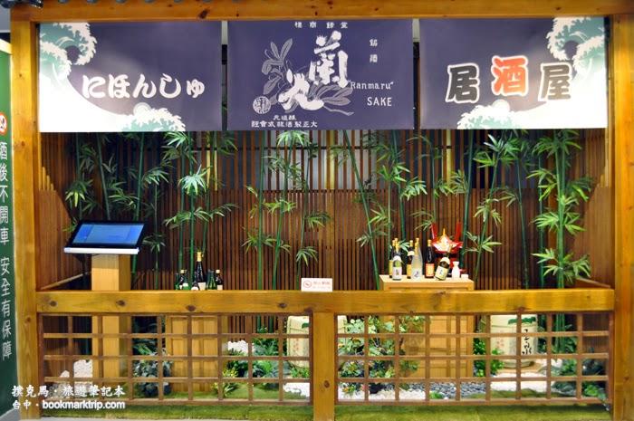 台中文化創意產業園區酒文化館